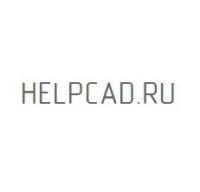 Нelpcad.ru информационный портал
