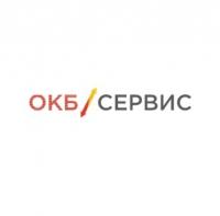 ОКБ-Сервис (Россия, Москва)