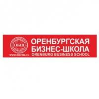Оренбургская бизнес школа