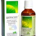 Отзыв о Цитросепт: Цитросепт – экстракт биофлавоноидов семян грейпфрута и витамина C