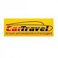 CarTravel автопрокат в Краснодаре