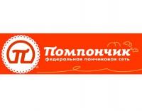 Сеть придорожных ресторанов Помпончик