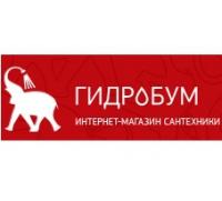 ГИДРОБУМ интернет-магазин сантехники