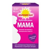 Минисан Мультивитамин Мама витаминно-минеральный комплекс