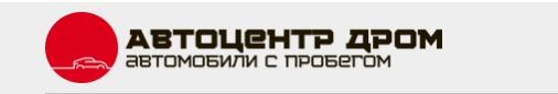 Автоцентр Дром (drom-bu.ru)