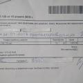 Отзыв о Питомник Экоплант: Обман покупателей, разводят на деньги