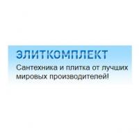 Элиткомплект (elitcomplekt.ru) интернет-магазин