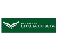 """Образовательная программа """"Начальная школа XXI века"""""""
