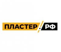 Пластер.рф строительная компания