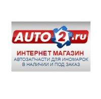 auto2.ru интернет-магазин