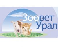 Зоовет-Урал