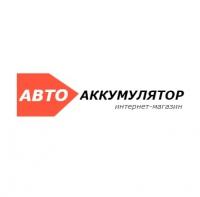 авто-аккумулятор.рф интернет-магазин