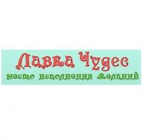 lavkachudec.ru информационный портал отзывы