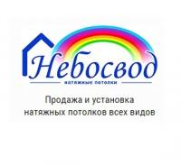 Компания Небосвод