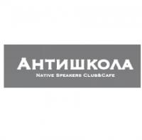 Антишкола Ани Стоговой