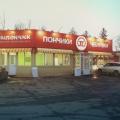 Отзыв о Сеть придорожных ресторанов Помпончик: Очень вкусные чебуреки и пончики. Но есть и более полезная еда.