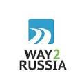 WAY2RUSSIA индивидуальные и корпоративные туры по России