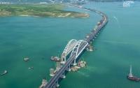 Керченский мост открыт
