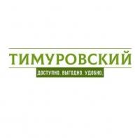 тимуровский.рф интернет-магазин