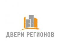 Компания Двери Регионов