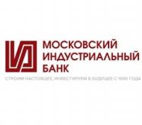 Московский Индустриальный Банк