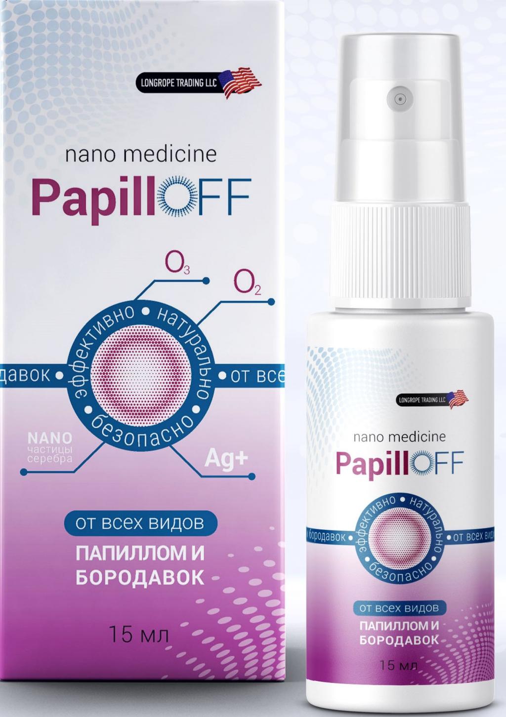 PapillOFF от папиллом и бородавок в Рязани