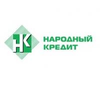 Народный кредит (narcredit.ru) финансирование под залог ПТС