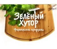 Зеленый Хутор интернет-магазин