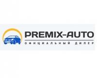 Автосалон Премикс-Авто (premix-auto.ru)