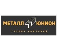 Группа Компаний Металл Юнион