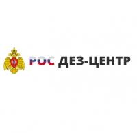 Росдезцентр (rosdezcenter.ru)