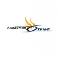 Академия ГРАНТ