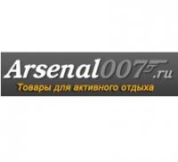 Arsenal007 интернет-магазин пневматики