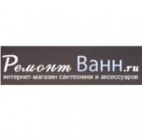 Ремонт-ванн.ру интернет-магазин
