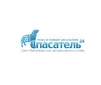 "Аварийная служба ""Спасатель24"""