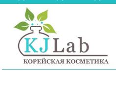 KJLab.ru интернет-магазин корейской косметики