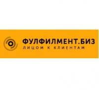 ФУЛФИЛМЕНТ.БИЗ (fulfilment.biz) аутсорсинг для интернет-магазинов
