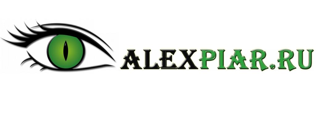 Маркетинговое агентство Alexpiar