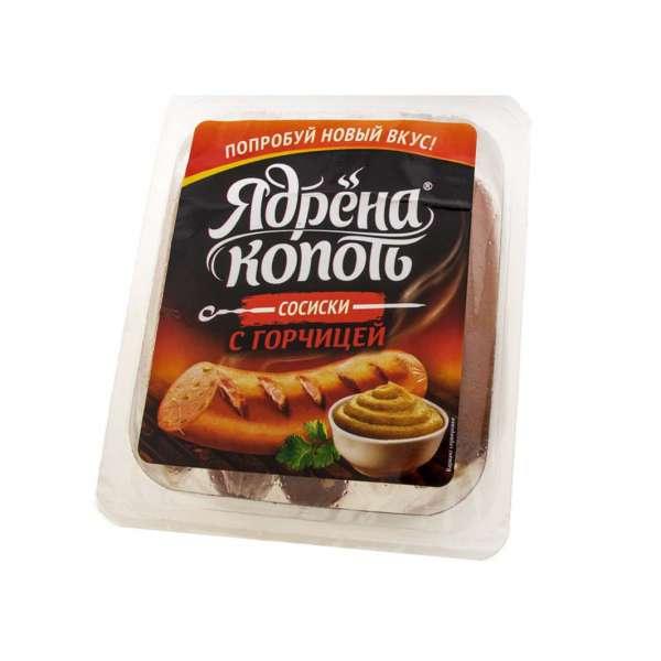 Сосиски Ядрена Копоть с горчицей
