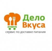 Дело Вкуса (netgoloda.ru) доставка еды