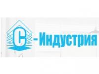 ООО С-Индустрия