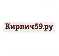 Кирпич59.ру интернет-магазин