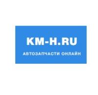 km-h.ru интернет-магазин автозапчастей