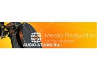Аудио Студия