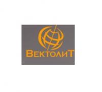 Компания Вектолит