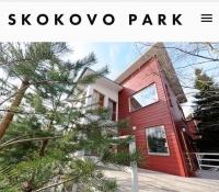 Скоково парк (Skokovo Park)