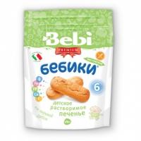 """Детское растворимое печенье """"БЕБИКИ"""" без глютена"""