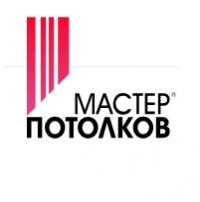 """Компания """"Мастер Потолков"""""""