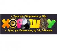 ХОРОШОУ интернет-магазин