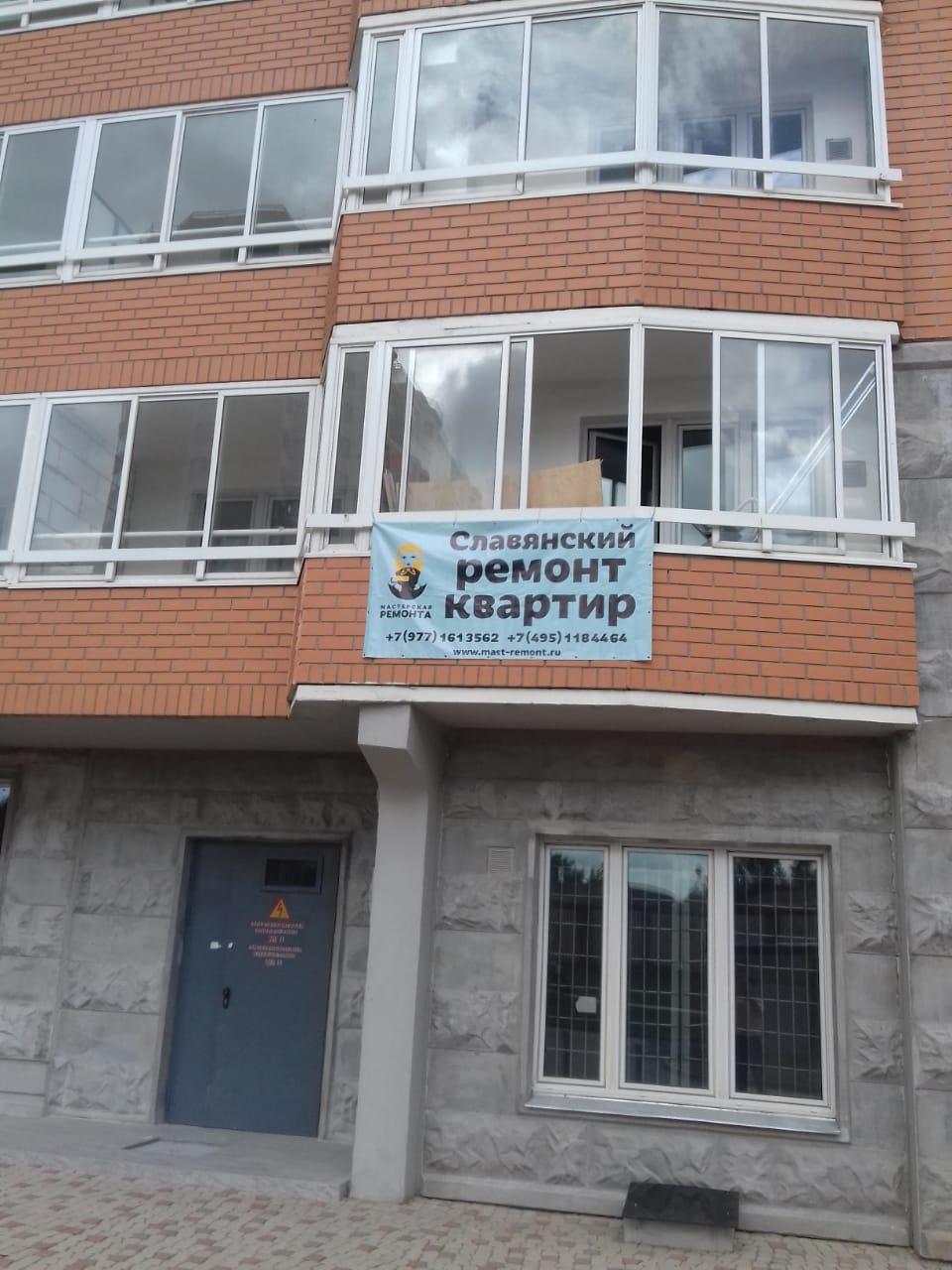 ООО Мастерская Ремонта отзывы